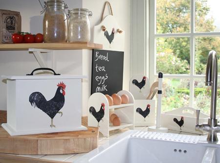Kitchen accessories artyfarty designs for Matching kitchen sets